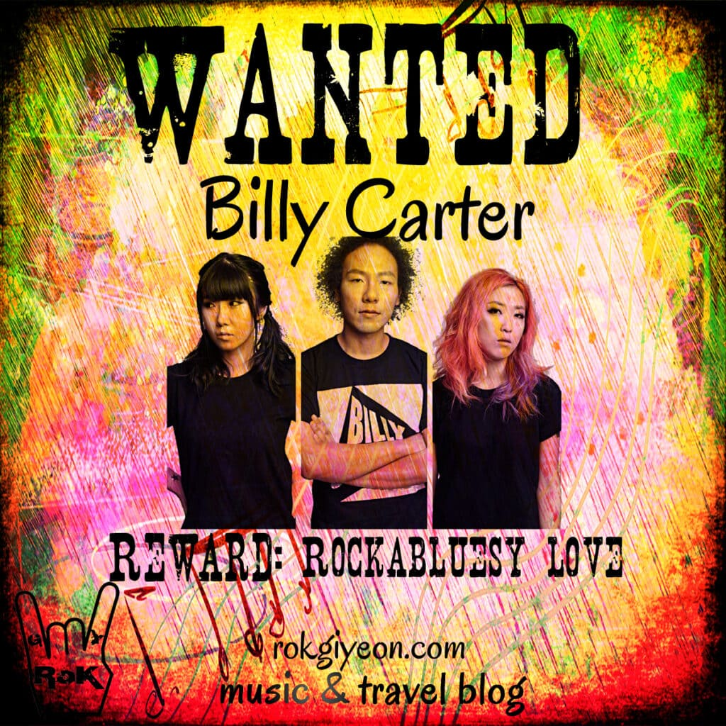 RGY Studio Social Media Design Sample Billy Carter Korean Indie Band of the Week
