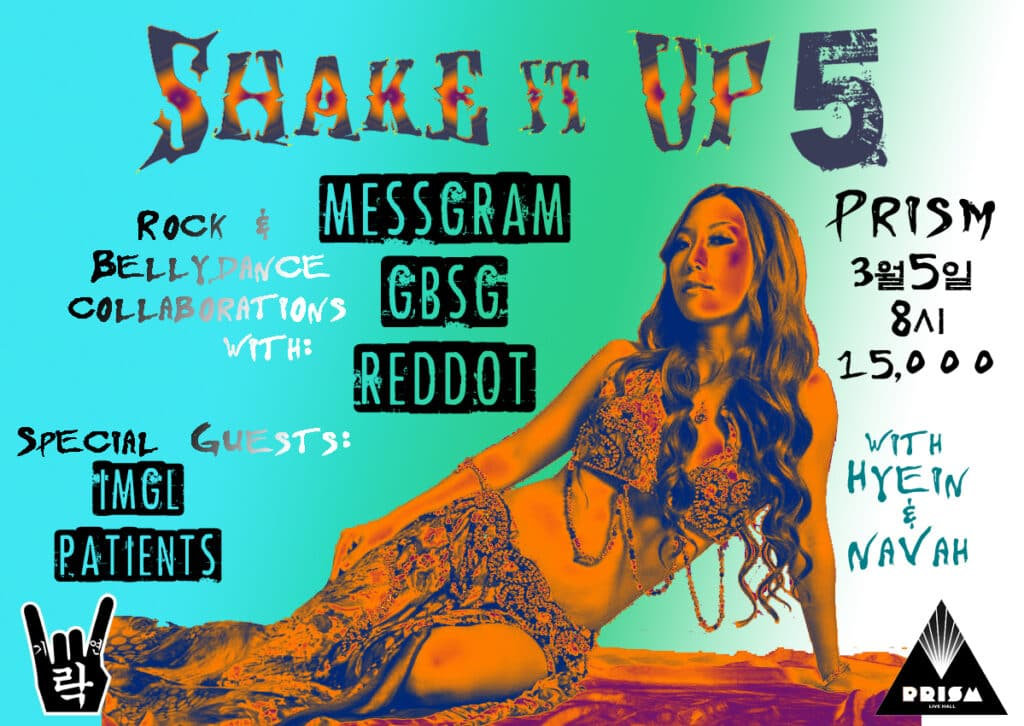 RGY Studio Flyer and Poster Design Shake It Up 5